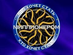 Какой советский музыкант первым получил премию Грэмми?