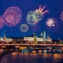 День города Москвы 2018: программа мероприятий, салют