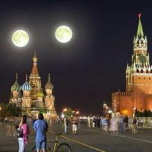 Две Луны 27 июня 2018 года: правда или миф, где смотреть?